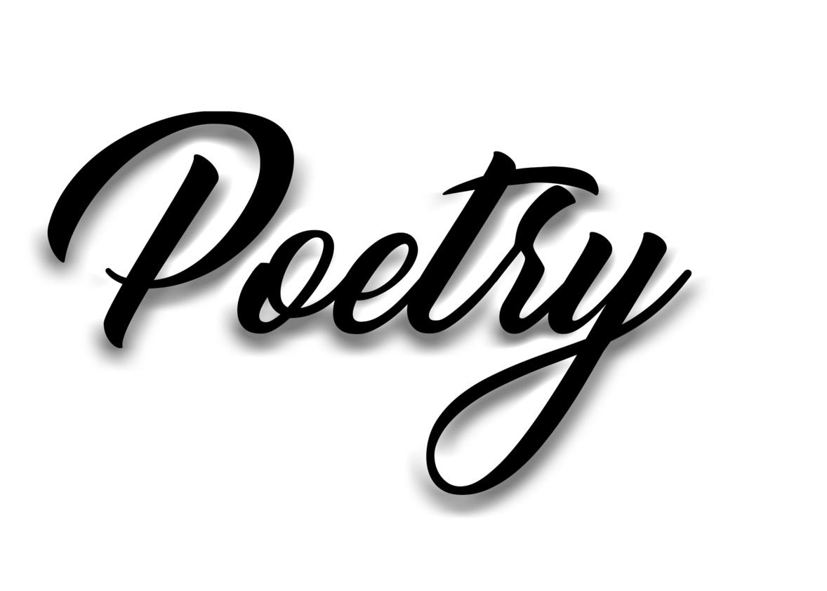 poetry.jpg