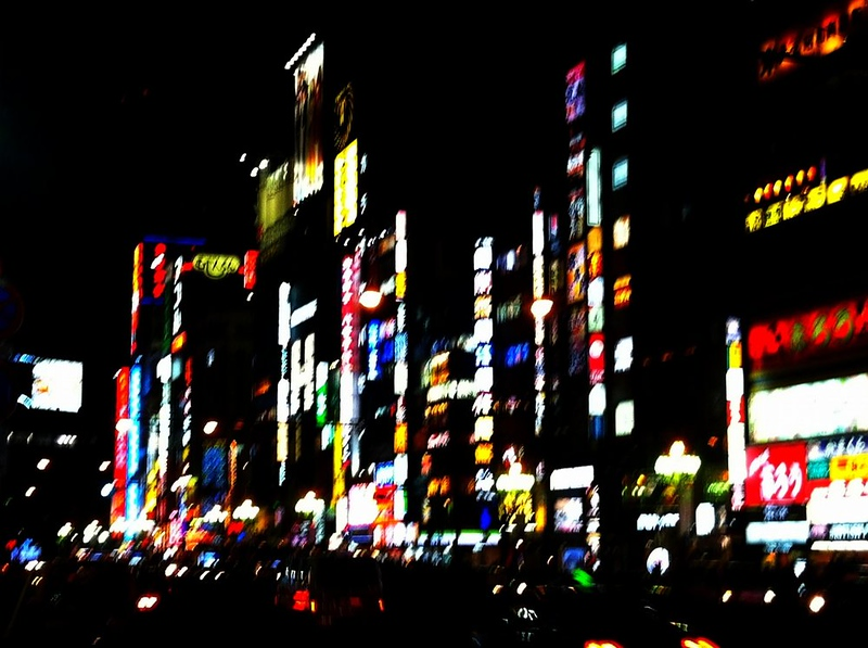 Evan_Dufour_Tokyo-L.jpg