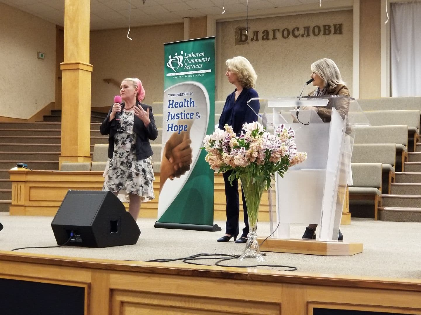 Slavic 30 Year Anniversary - June 28, 2018 at Ukrainian Bible Church in Fairview. Click here for photos.