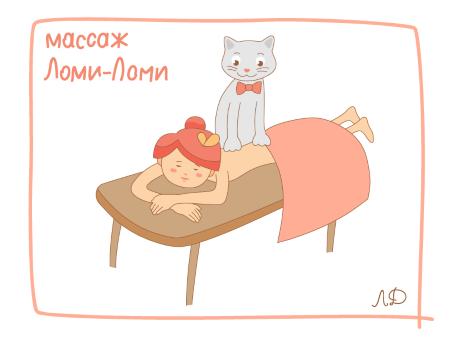 ломи5_правки (1).png
