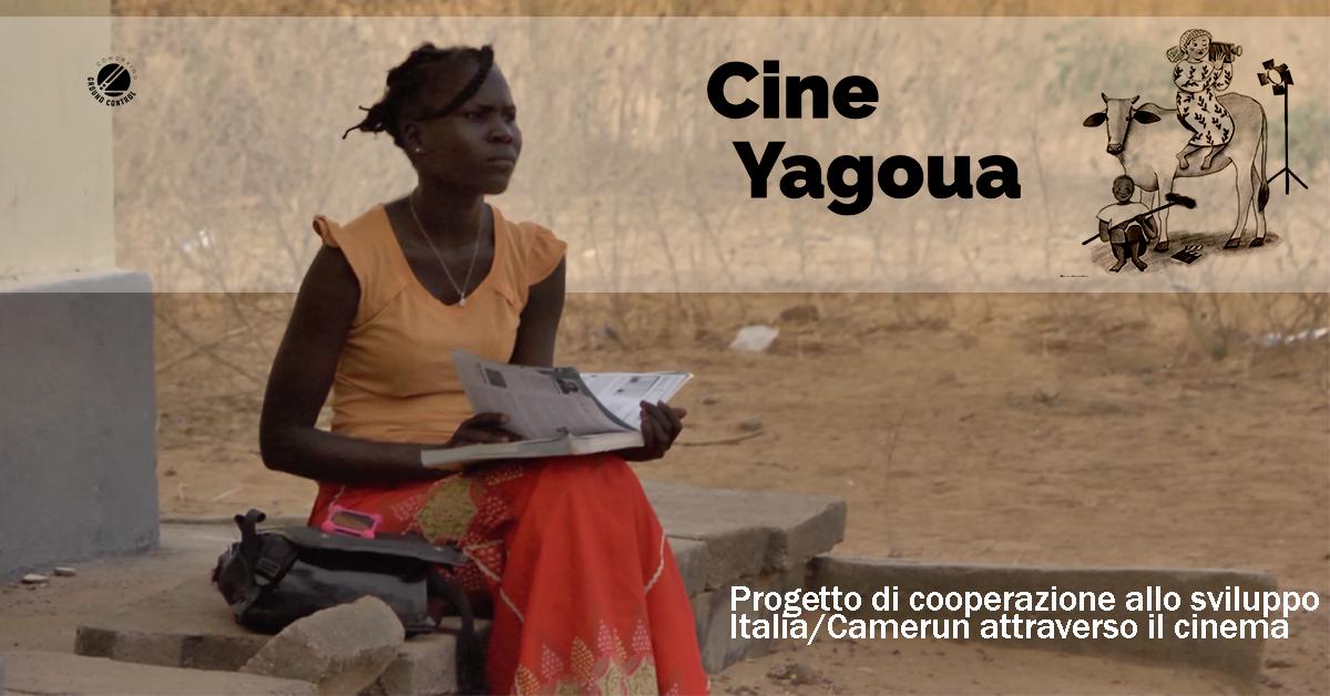 CineYagoua.jpg