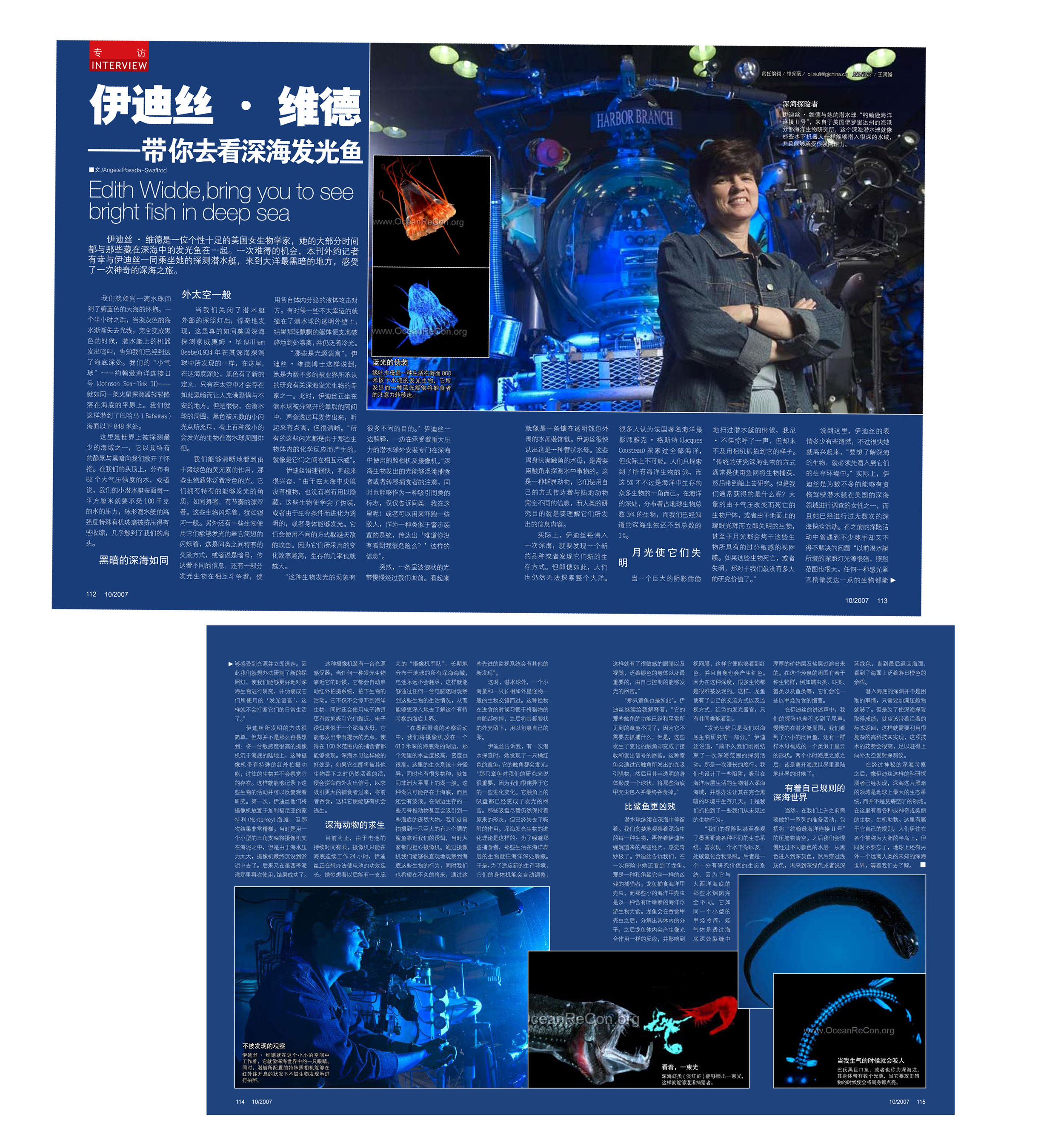 Focus Magazine - China -