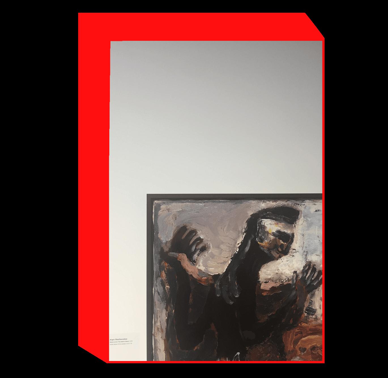Algis Skačkauskas, The Death of Marat, 1990