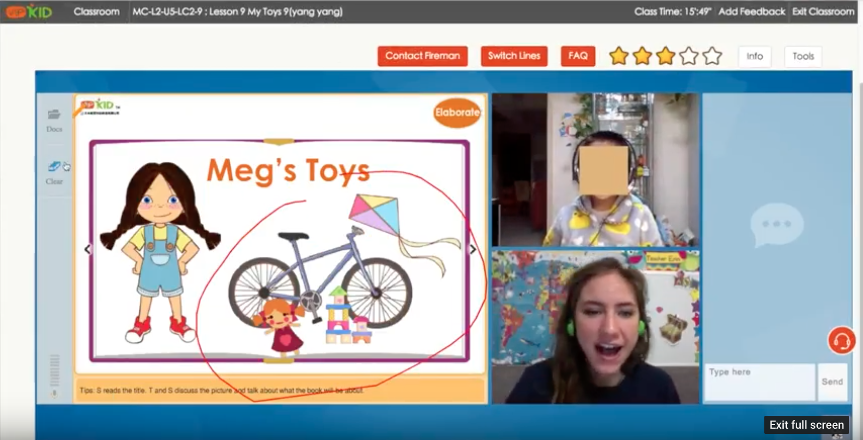From the VIPKid classroom.