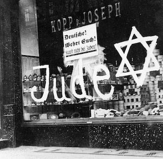 A common sight on the streets of Germany beginning in 1933.  Photo courtesy of Yad Vashem, Israel's memorial to the victims of the Holocaust.