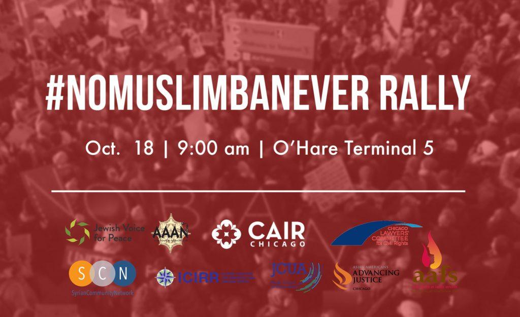 muslim-ban-rally-1024x625[1].jpg