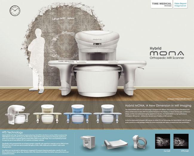 MONA-Media.jpg