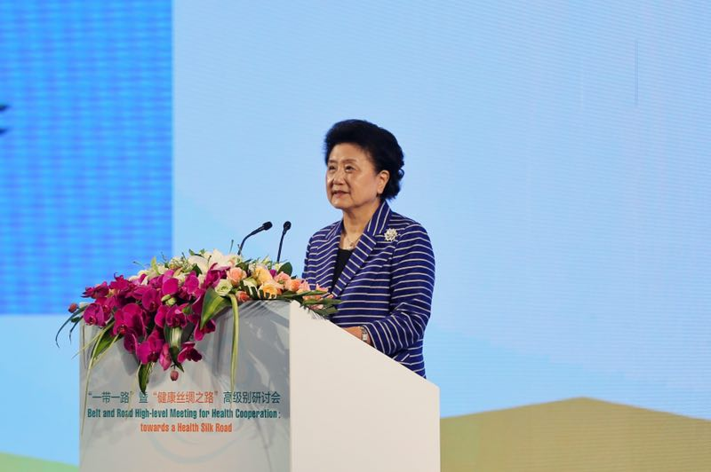 Yandong Liu, Vice-Premier of State Council Delivers Opening Speech
