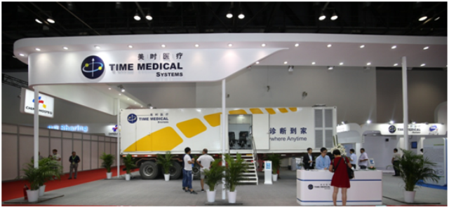 Exhibition Booth of Time Medical Systems