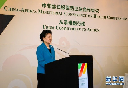 Yandong Liu, Chinese Vice Premier delivered opening speech in the opening ceremony