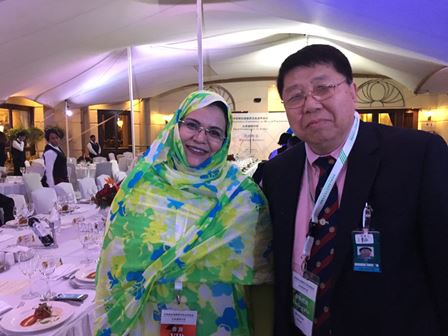 Professor Ma with Maimouna Taghi, Health Minister of Mauritania in the Conference