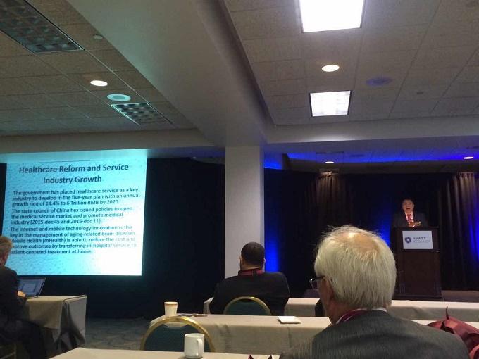 Professor Ma presented In Brain Initiatives session