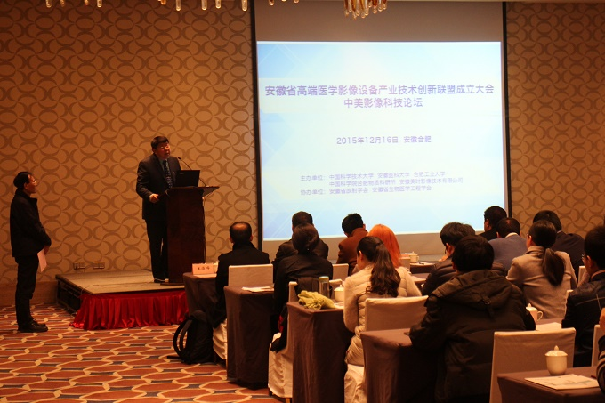 Time Medical Systems CEO, Professor Qiyuan Ma, delivering a speech