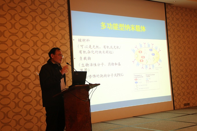 Dean Yongqiang Yu of Anhui Medical University delivering a speech