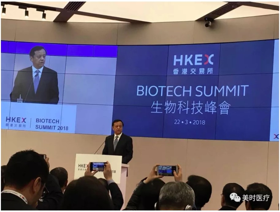Charles Li, Executive Director, Chief Executive of HKEX Introduces Keynote