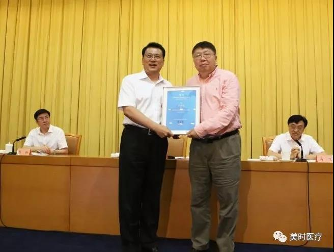Governor Yuan Presented Advisory Group Member Certificate to Professor Ma