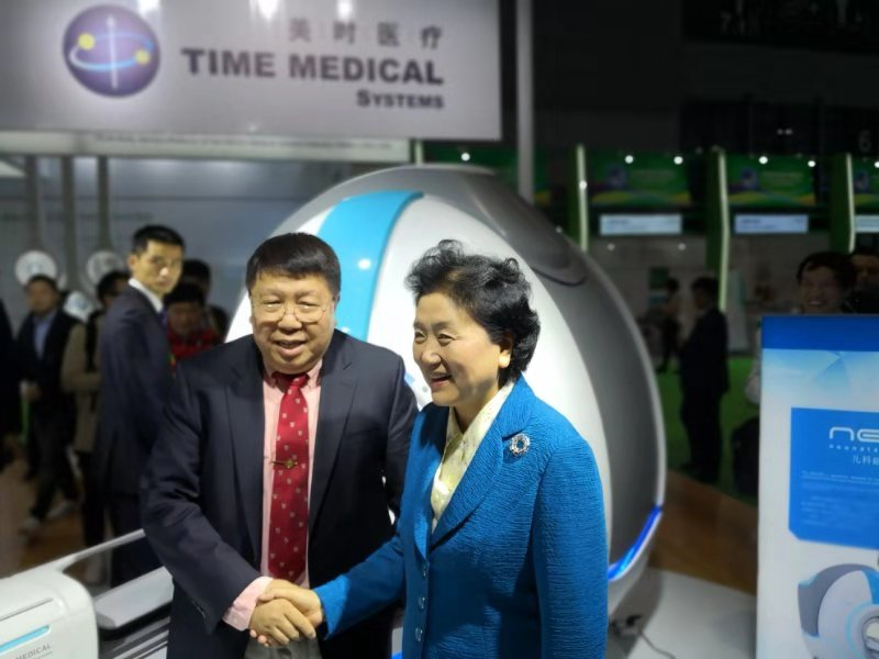 The former Vice Premier of PRC - Liu Yandong visited our booth.