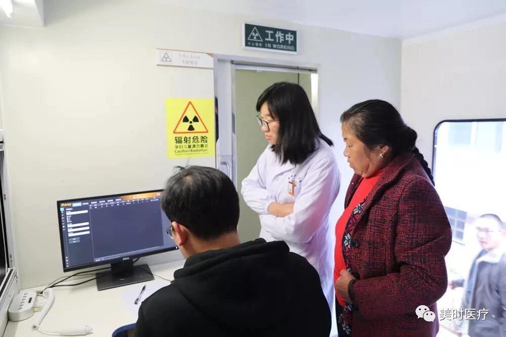 Patients were undergoing registration in MMIS-X.