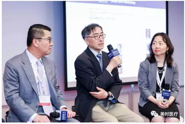 Dr. Eric Gao, Time Medical CTO Participated in Workshop