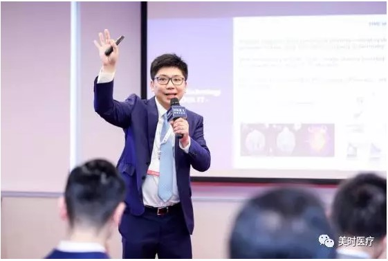Simon Yeung, COO of Time Medical Systems Participated in Roadshow