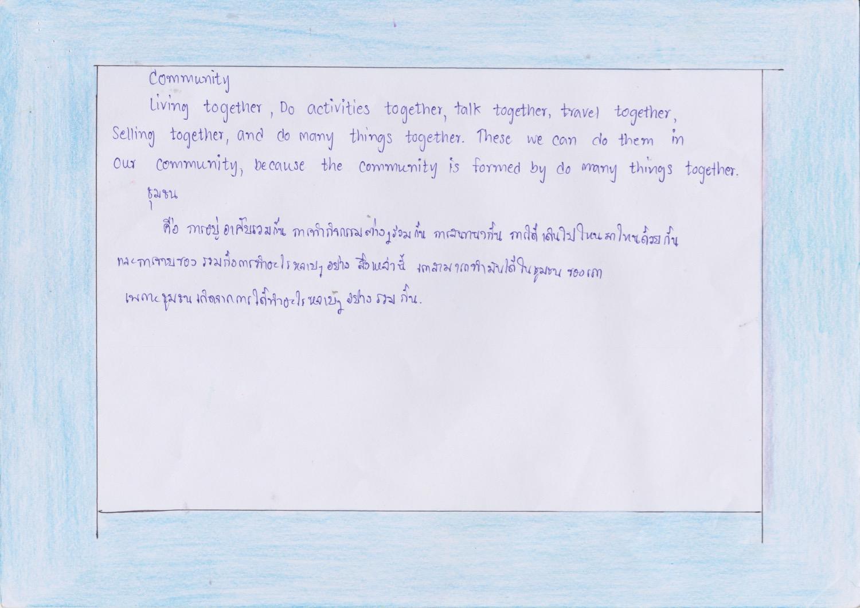 Thailand_7 Caption.jpg