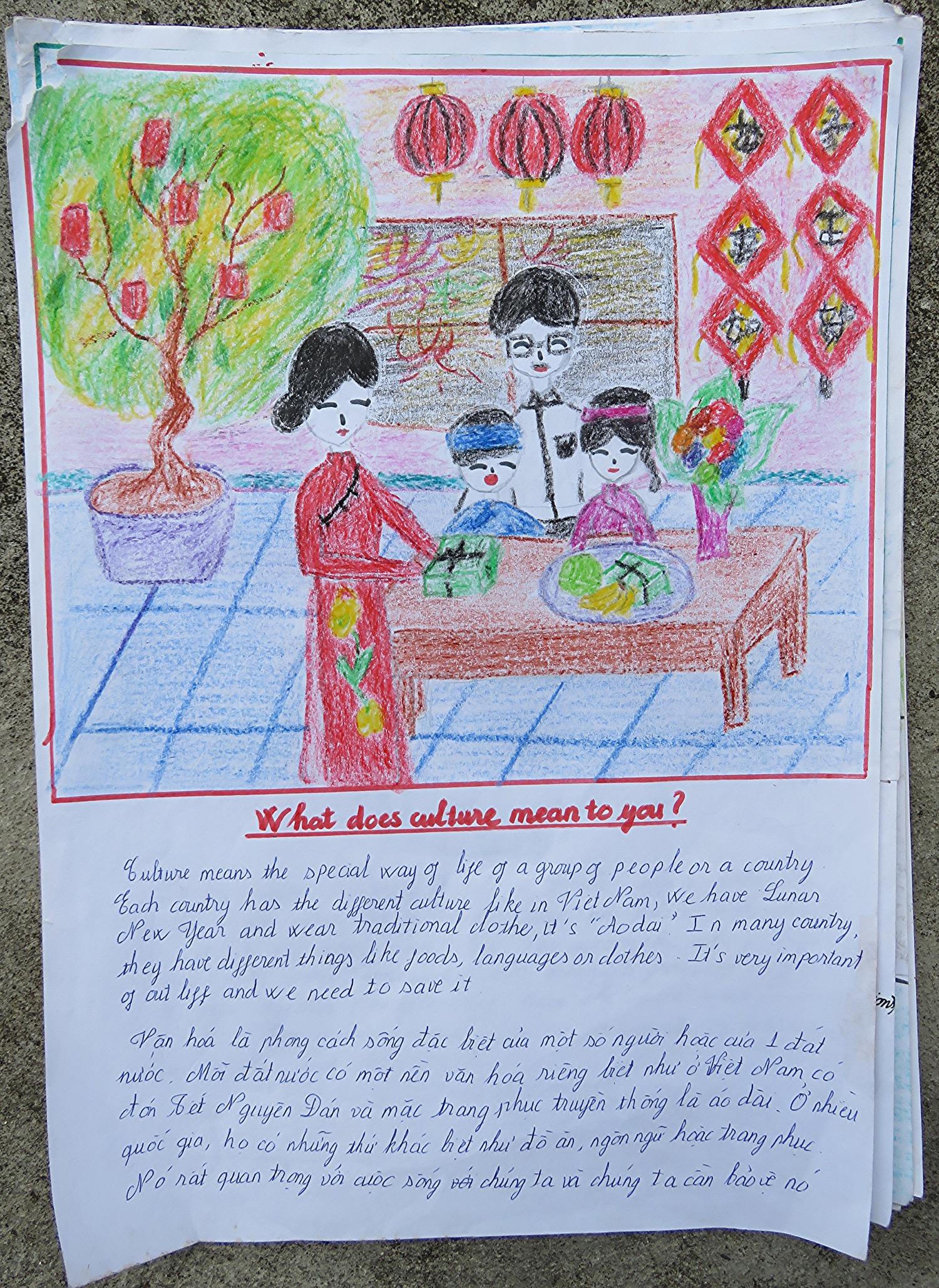 My (14) - Khe Sanh, Vietnam
