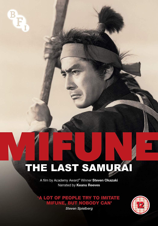 Mifune.jpg