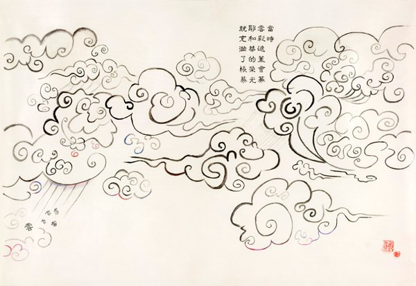 Chinese ink and acrylic on parchment, 2013