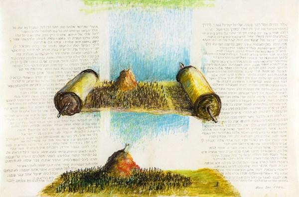 Oil pastel, pencil on parchment, 2012