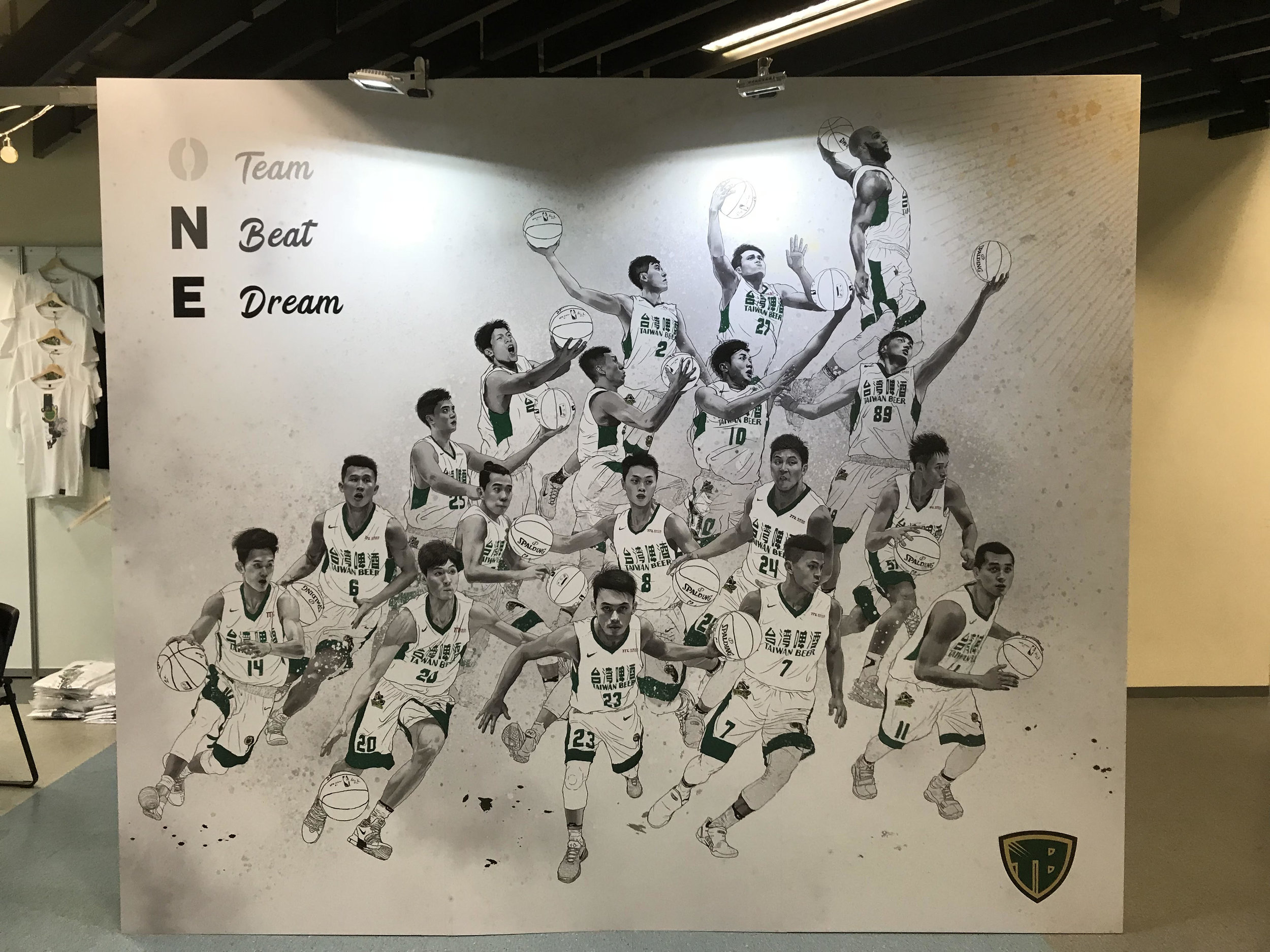 Taiwan Beer Basketball Team Mural