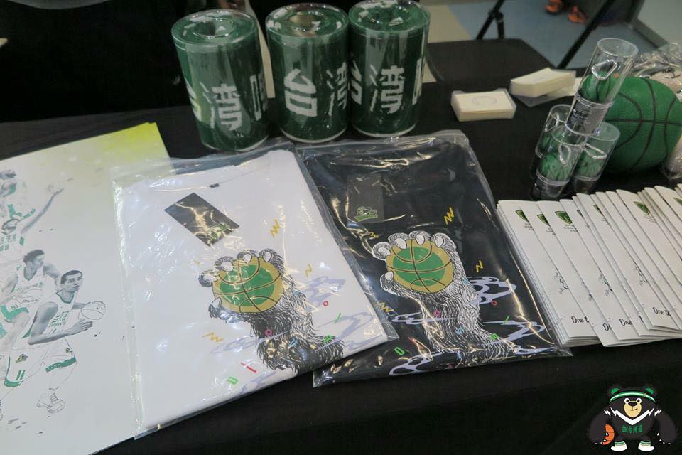 T- Shirt Design (Taiwan Beer Basketball Team / The Tiger Party New York)