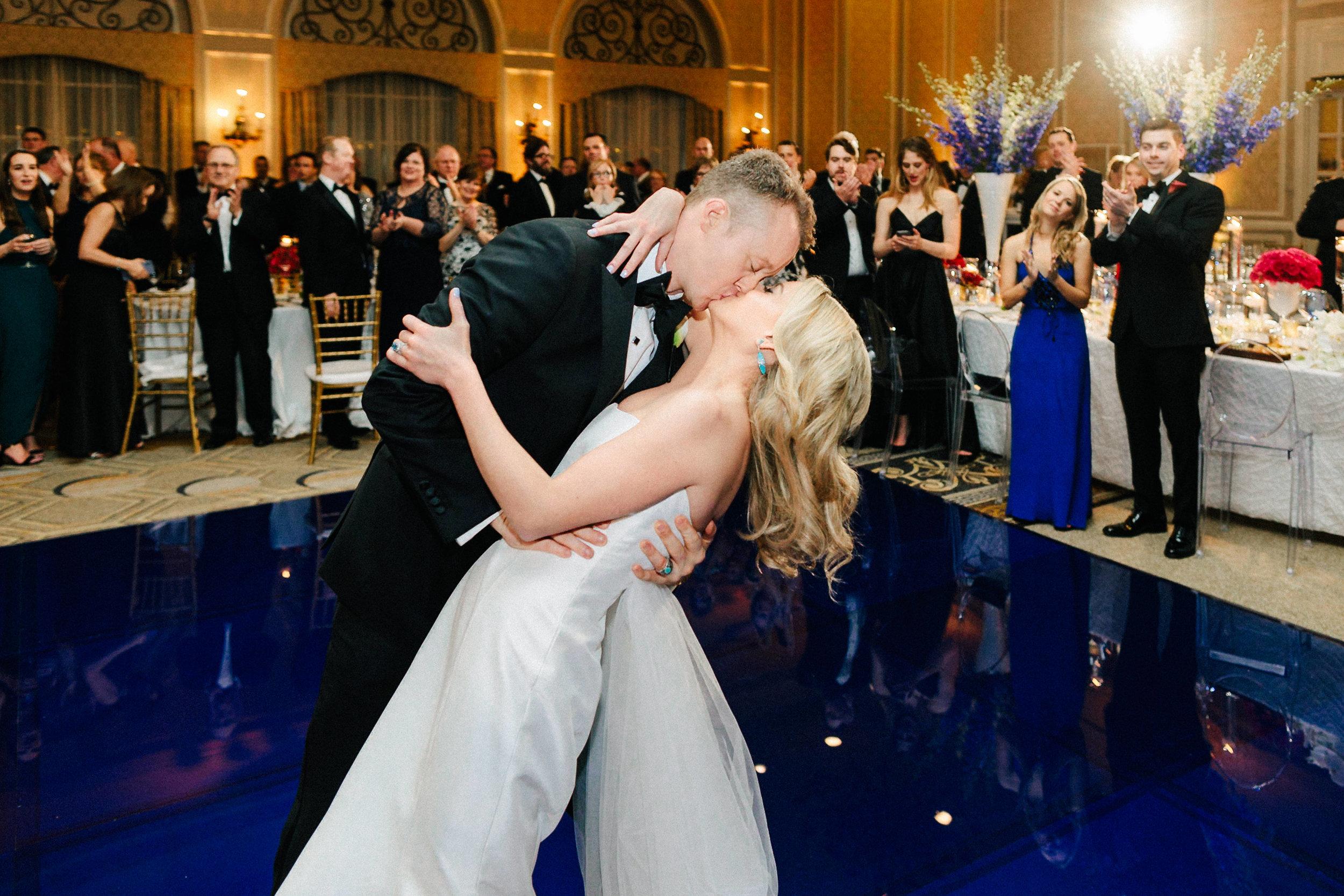 Reception - Adolphus Wedding - Dallas Wedding Planner - Allday Events - 86.jpg