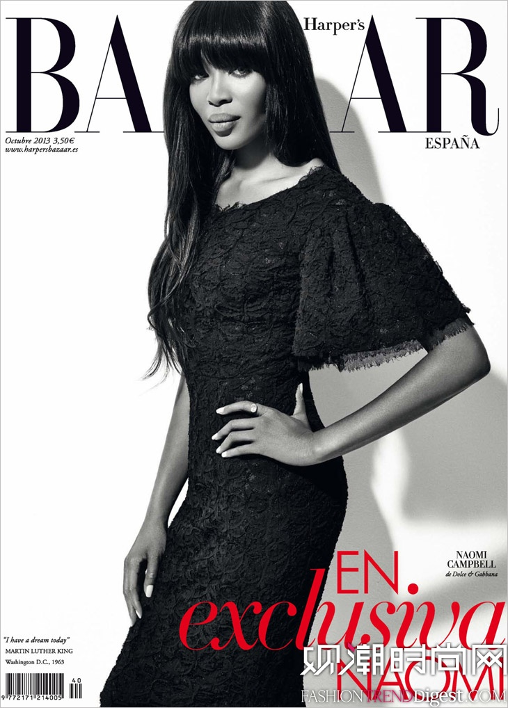 Featured for our clean color technology. - HARPER'S BAZAAR ESP 2014