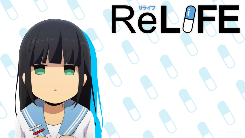 ReLIFE 17 OP - Button (by Penguin Research) [難道: ★★★✰✰]  [PDF]
