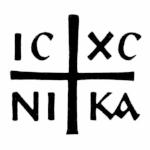 wpid-victors_cross.jpg