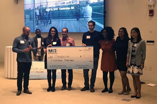 MIT Water Innovation Prize -