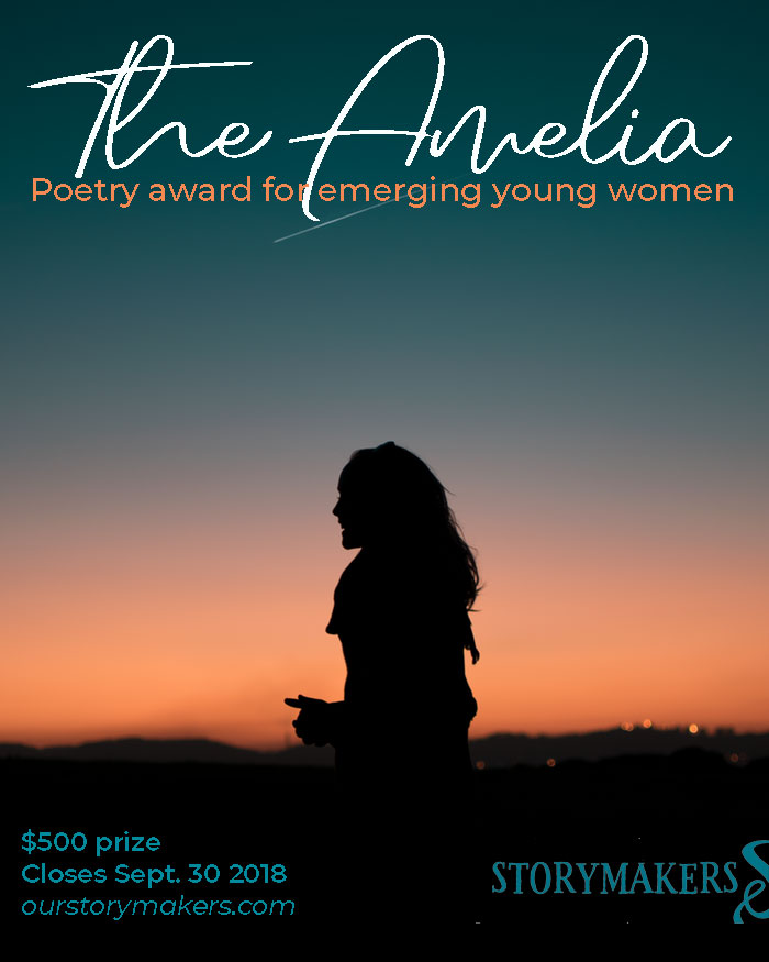 the-amelia_poster2.jpg