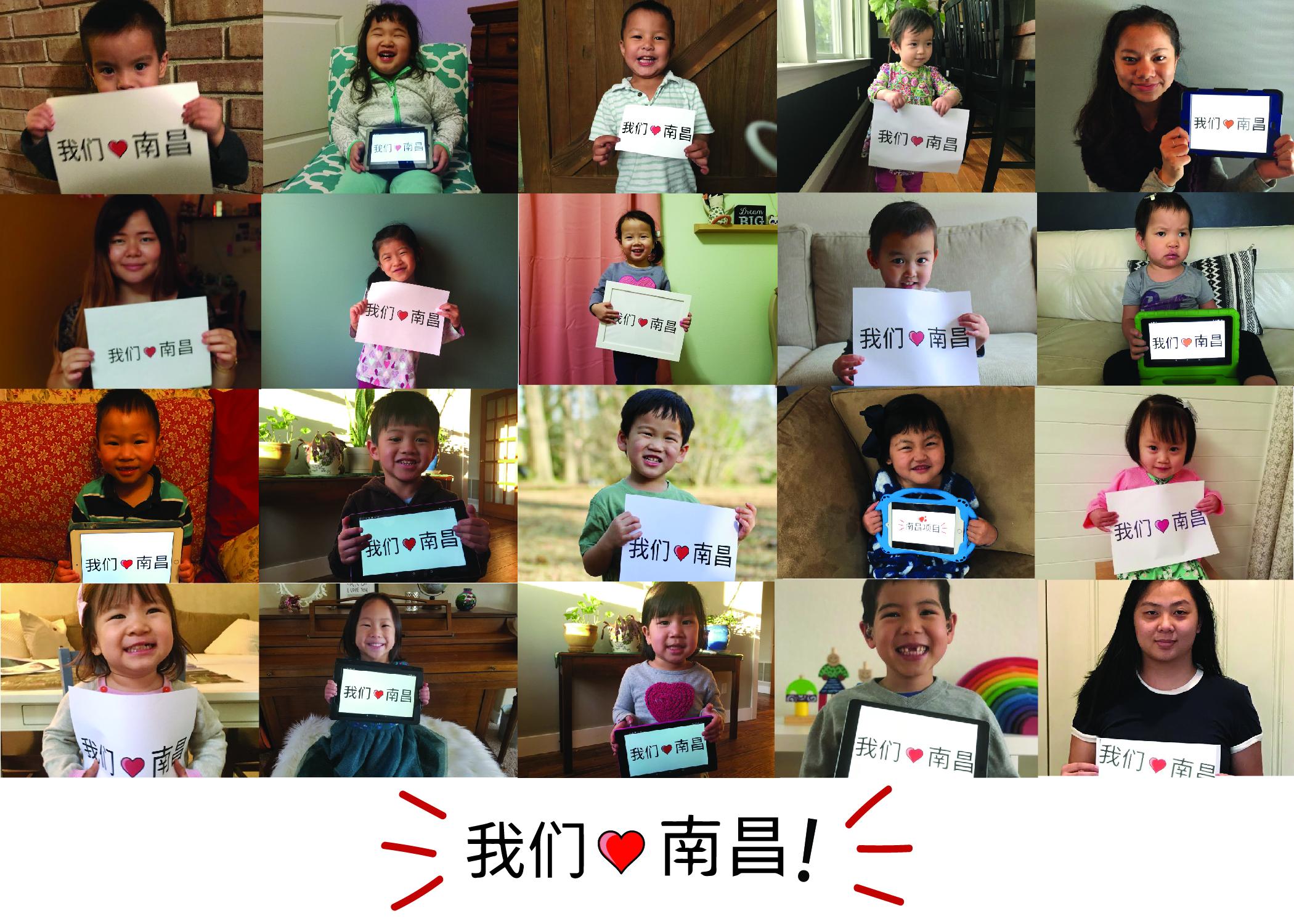 NanchangProjectCollage-01.jpg