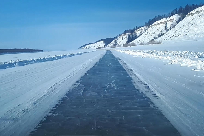 iceroad2.jpg
