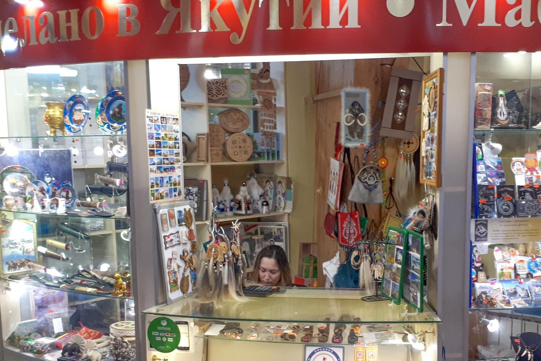 Souveniers - n Jakoetsk kunt u in verschillende winkelcentra souvenirs kopen.