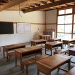 YAC-Klassenzimmer