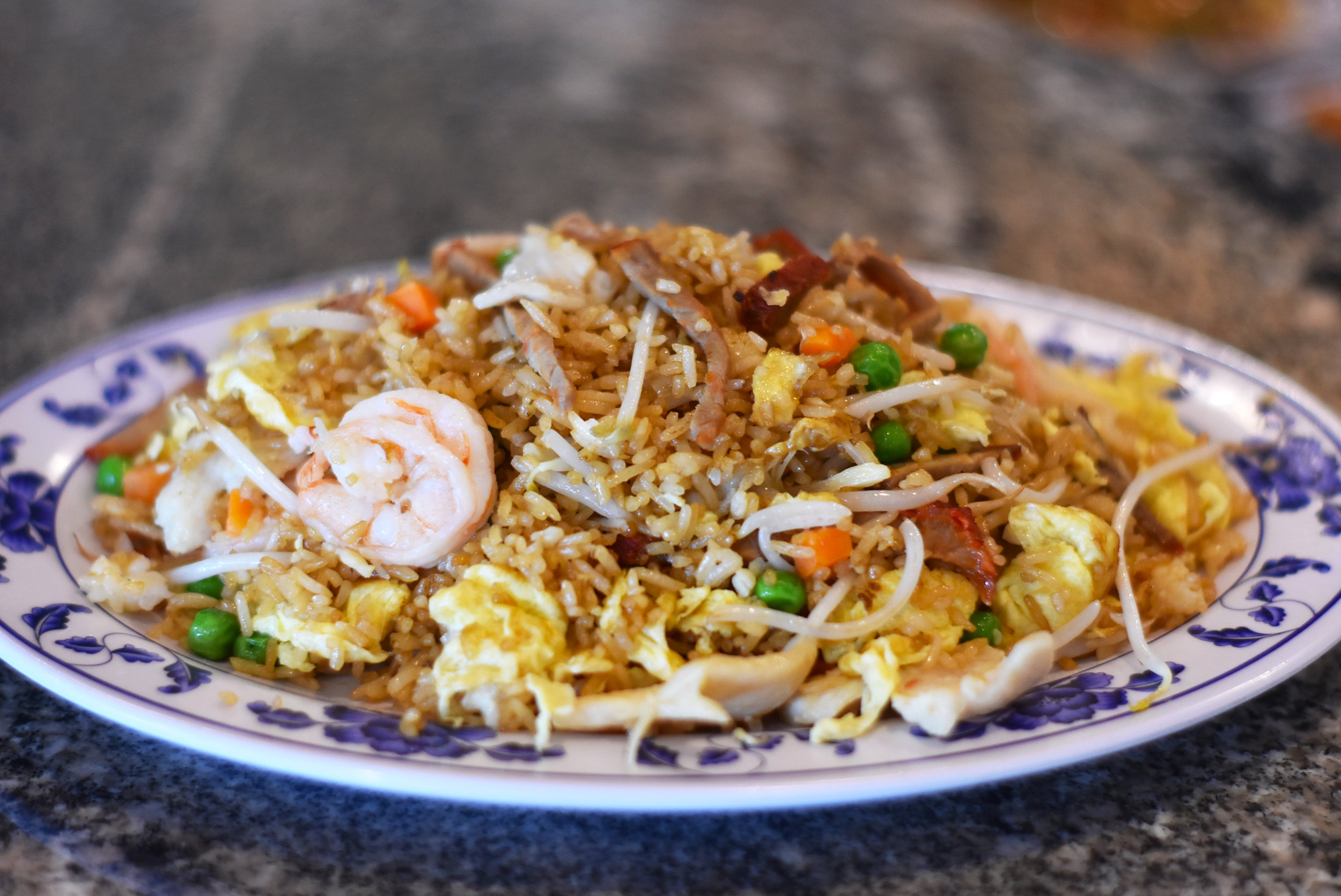 House Fried Rice  |  10.99