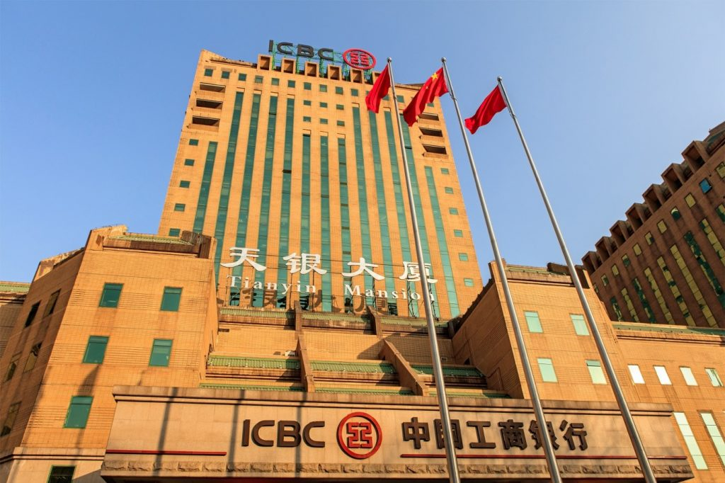 Industrial and Commercial Bank of China in Beijing. (Shutterstock)