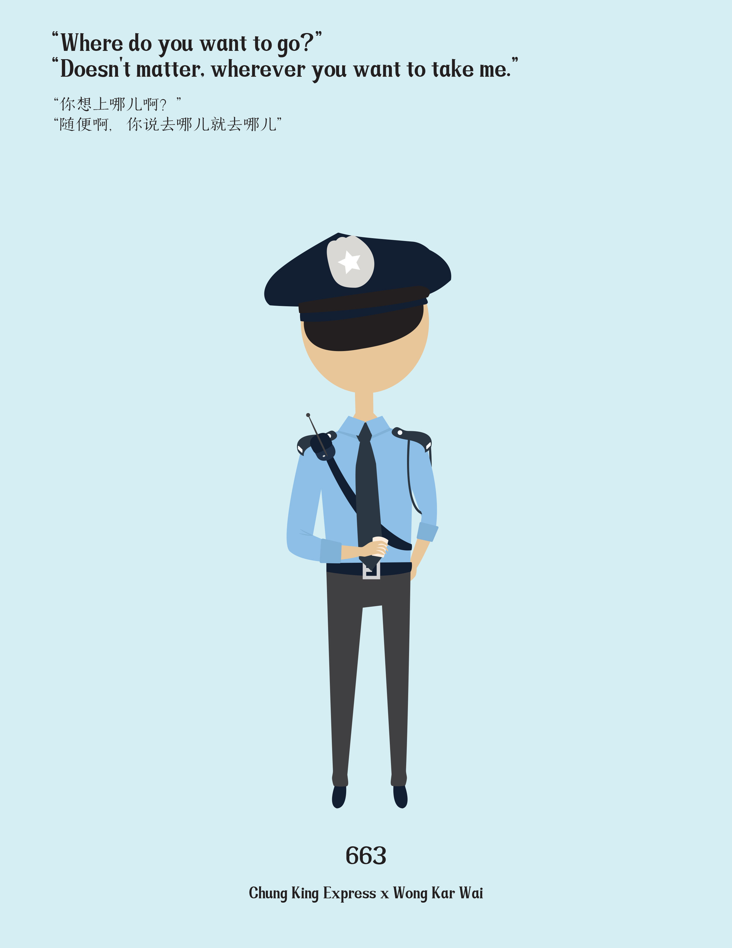 663 is a policeman who just broke up with girlfriend. Every night, he will go to the fast-food restaurant where Fei works, and buy a coffee. He is insensitive about how Fei feels about him.