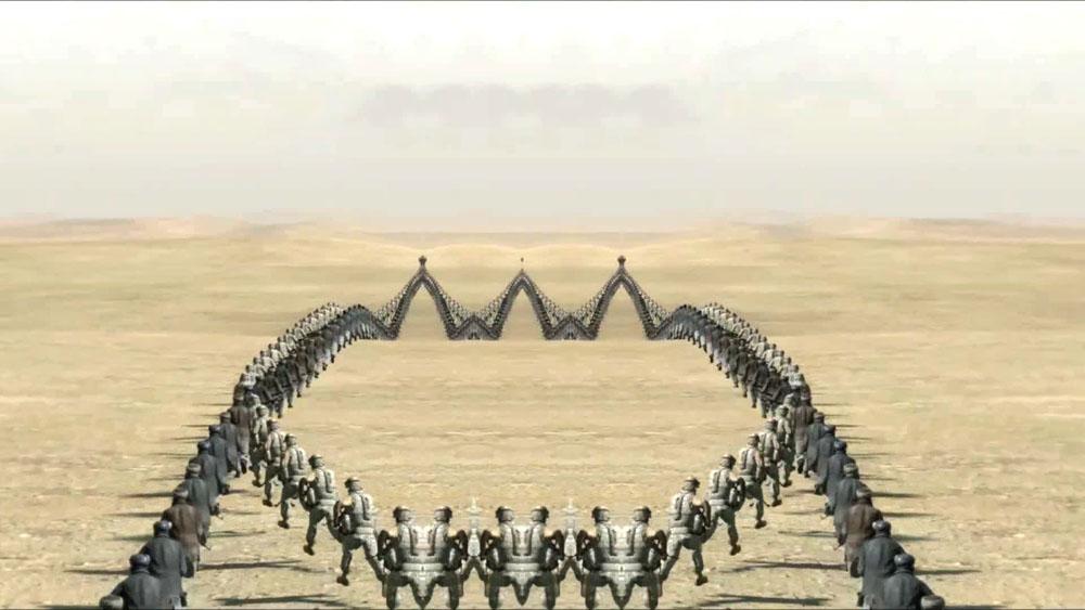 formation VI still web.jpg
