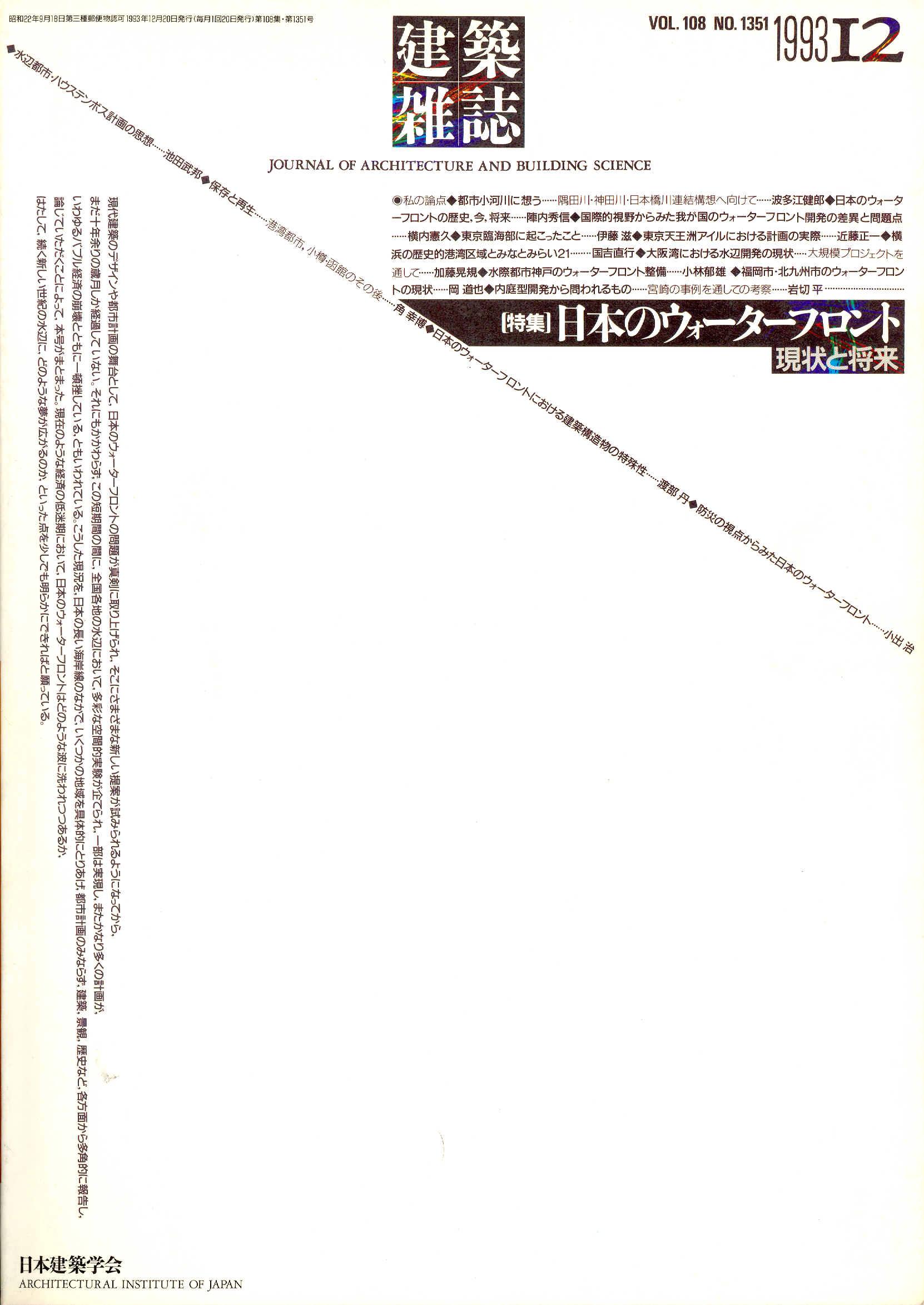 Sp_Arch_Educ0001_Page_1.jpg