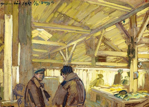János Vaszary, Russian Prisoners in the Barracks
