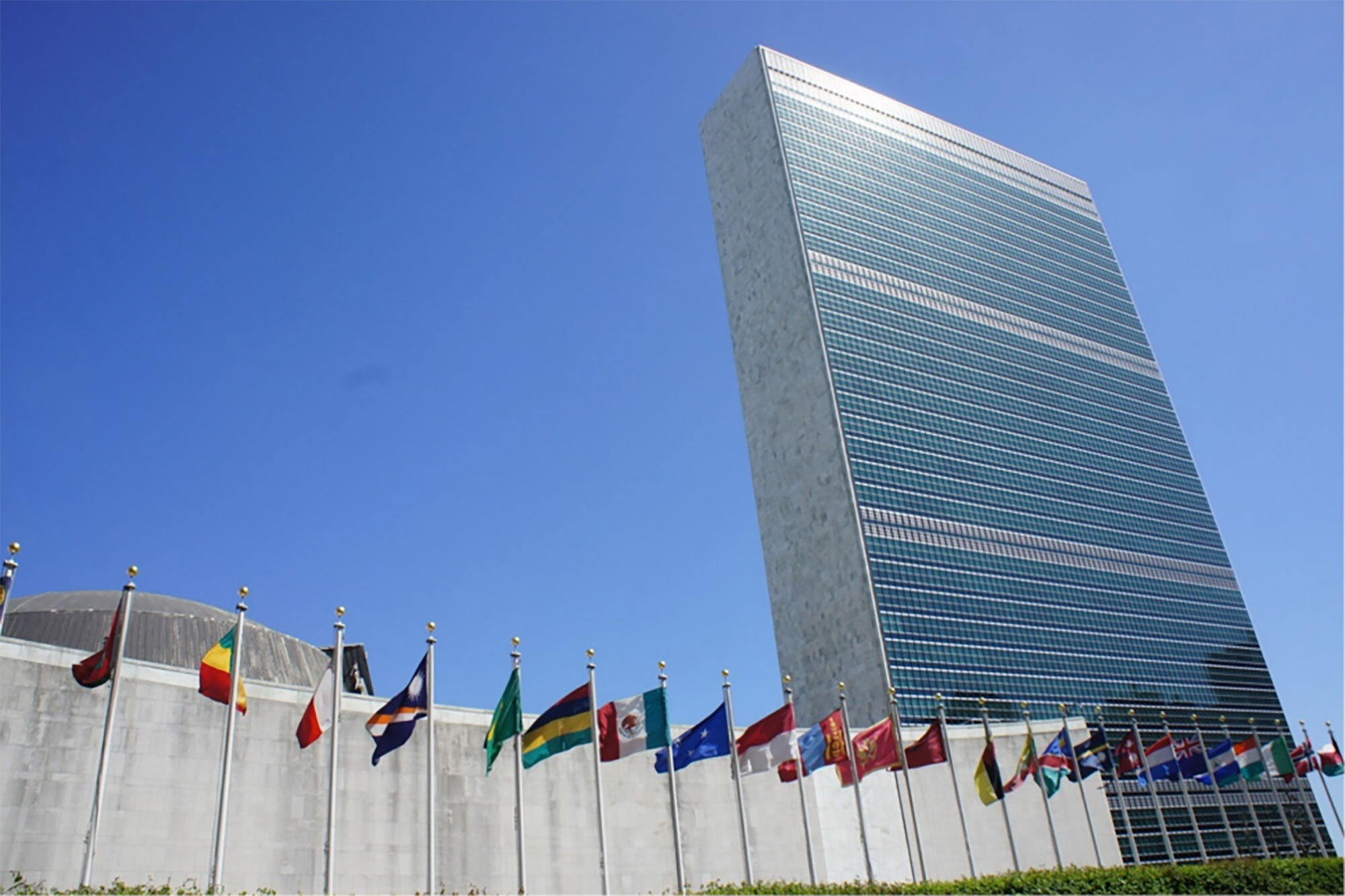 2019 Sustainable Investing Conference at the United Nations -