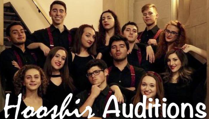 hooshir event auditions small.jpg