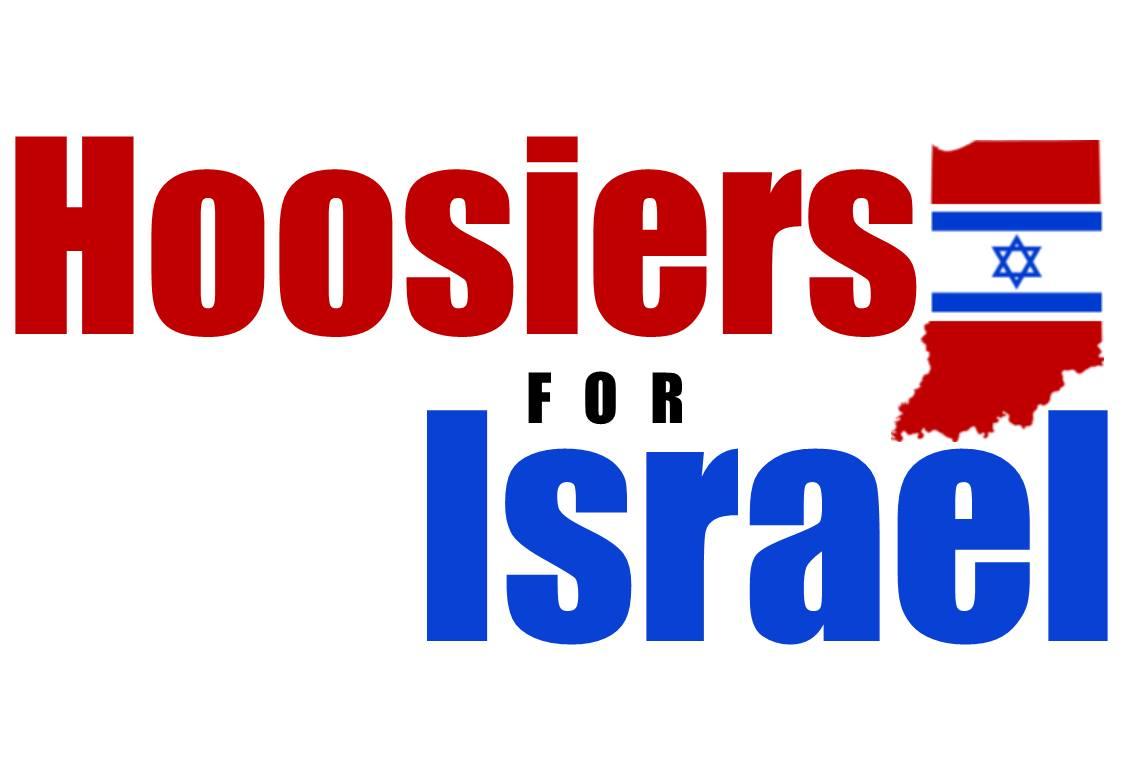 hoosiers for israel logo.jpg